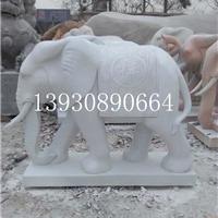 供应汉白玉石雕大小象 石雕象雕刻