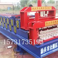 供应840900一机三用型彩钢压瓦机设备