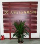 珠海市大班门业有限公司