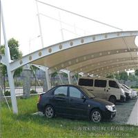 浙江哪里做膜结构车棚的/哪里有做停车棚的