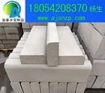 广东邦坚水泥制品有限公司