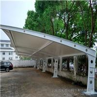 上海雨棚定做/上海商业雨棚制作