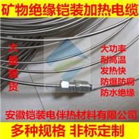 安徽铠装管线防冻电伴热带,MIHC电加热电缆