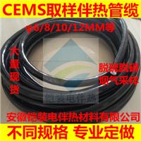 安徽铠装CEMS电加热管缆,在线监测伴热管线
