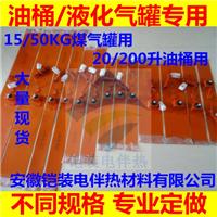 供应铠装防水保温电加热带,硅胶电伴热板