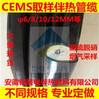安徽铠装尾气监测取样管线, 脱硫脱硝加热管