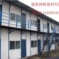 2016宁波慈溪最新批发价格_彩钢活动板房