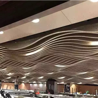 供应海口造型铝单板墙面装饰材料厂家
