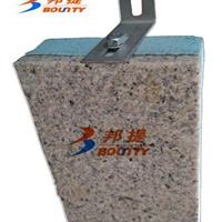 供应黄金麻超薄石材保温复合板