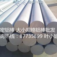 供应1100铝棒 纯铝棒厂家