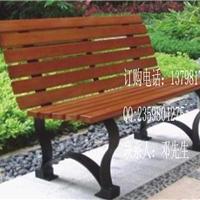 供应休育场休息凳、庭院休闲长椅、公园椅