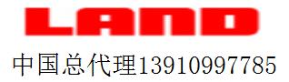 RT80A红外测温仪-LAND中国技术服务中心