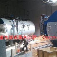供应4吨卧式燃气蒸汽锅炉
