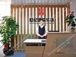 深圳市世纪建筑装饰工程有限公司