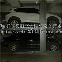 哈尔滨现货供应双层智能双柱立体停车设备