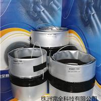 WQBZ-200充气型管道封堵,电缆管道封堵