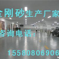长沙迪凡建材科技有限公司