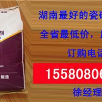 供应吉首瓷砖胶泥  湖南瓷砖粘接剂第一品牌
