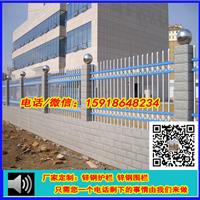 广州小区锌钢护栏围墙栅栏厂家/量大从优