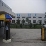 阜城县恒科物资贸易销售中心