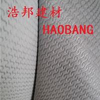 供应北京防水透气膜/建筑专用质量保障