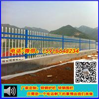 海口绿化带护网|三亚小区庭院锌钢护栏厂家