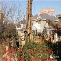 专业打井金通盛专业施工地源热泵水源热泵井