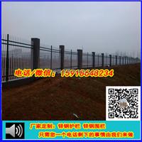 广东中山石岐锌钢围栏厂家,学校围墙护栏
