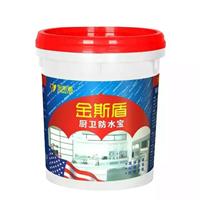 山西防水材料厂家防水十大品牌