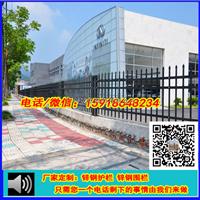 厂家直销铁丝围网|文昌工厂围墙网|钢护栏