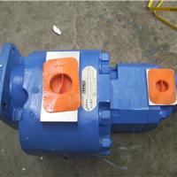 供应成工装载机配件CG956C双联齿轮泵