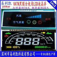易利凯VATN,VATN液晶屏,黑白屏,黑膜VA