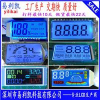 lcd工厂,LCD液晶屏工厂,lcd显示屏厂家