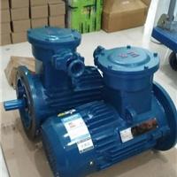 供应1.5kw/1500瓦三相卧式防爆减速电机