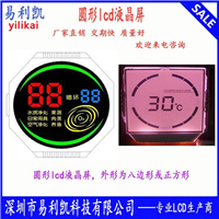 lcd液晶屏段码式,单色黑白液晶屏,圆型lcd