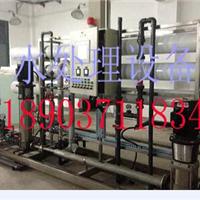 工厂用除盐水设备、大型反渗透纯水设备厂家