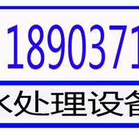郑州矿泉水设备厂家驻马店反渗透水设备厂家