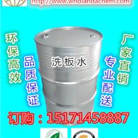 供应武汉洗板水厂家优质现货洗板水价格优惠