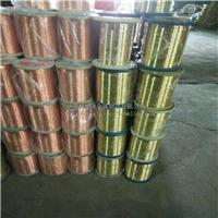 特硬磷铜扁线厂家,0.5*0.8MM扁磷铜线报价