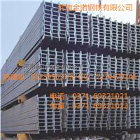 供应普锰H型钢
