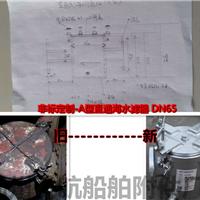 供应直通式海水滤器-高位进水口海水滤器