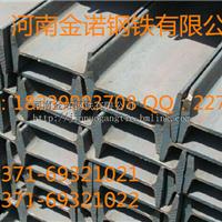 供应普锰工字钢