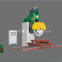 石材机械 多片组合锯石机 专注石材机械20年