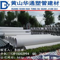 400pvc排风管低价批发 壁厚5.0mm 胶水粘接