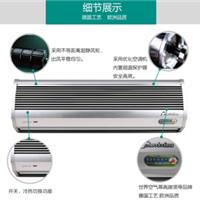 供应电热1209S-3D/Y5G风幕机冷暖空气幕