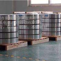 供应氧化用铝带1070-O态氧化铝带