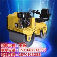 供应好质量小型座驾式压路机沥青压实机