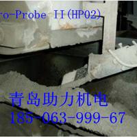 供应hydronix湿度传感器probe iv砂石水分仪