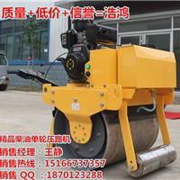 小型1吨振动压路机手扶式钢轮压土机振动碾