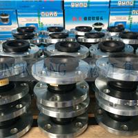 淞江牌DN250橡胶接头生产厂家